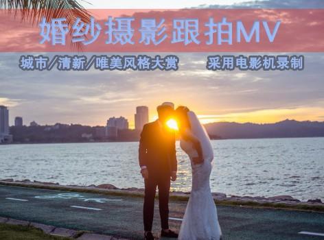 婚纱摄影跟拍MV