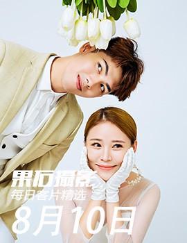 2018年8月10日客片集锦