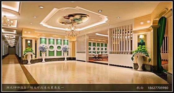 湖北1919酒店_2楼宴会厅