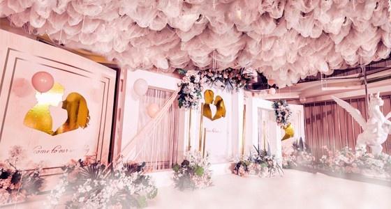 【北湖太子】粉金色时尚婚礼