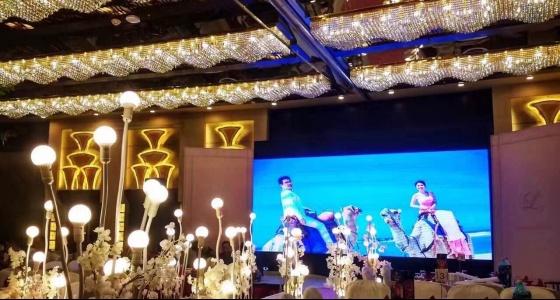【武汉亚洲大酒店】婚宴实景