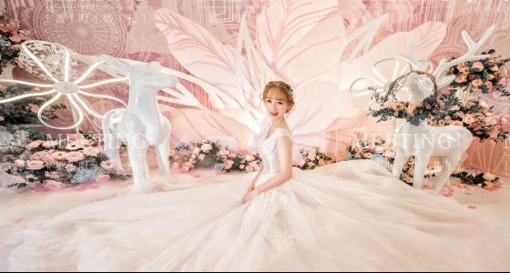 《甜的梦 | Pink Dream》