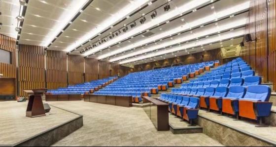 园博园会议中心学术报告厅