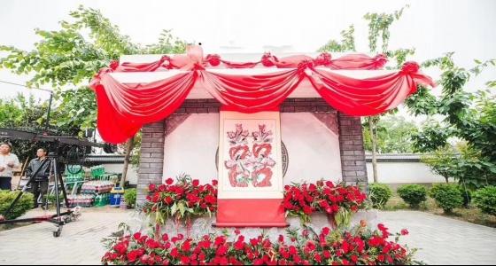 高定中式婚礼