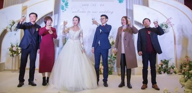 婚礼上父母的致辞,藏着我们婚后生活的密码 | 备婚蜜书