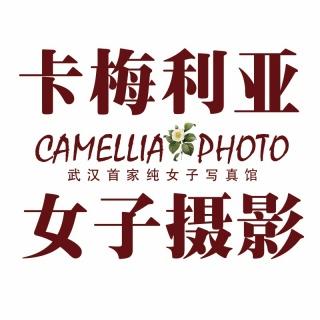 CAM卡梅利亚写真