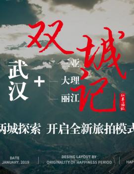 【丽江/大理旅拍】提供拍摄车辆全程一对一服务