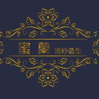 蜜兰婚纱馆