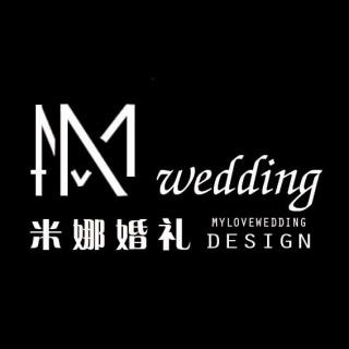 米娜时尚婚典