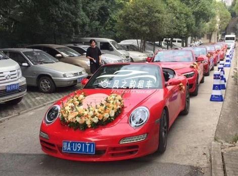 保时捷911敞篷跑车+宝马三系车队
