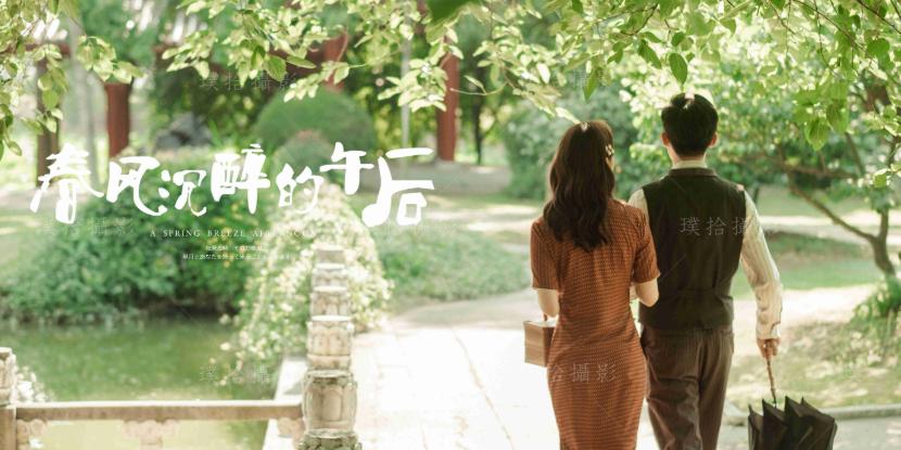 你的婚纱照缺一套旗袍!绝美中式分享,没人能抗拒!