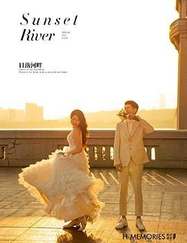 【美好幸福纪】日落河畔
