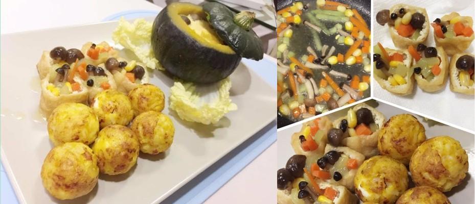 黄金虾仁奶酪饭团+豆腐盅+南瓜碗蒸