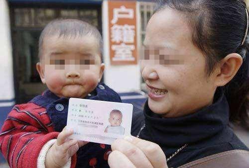【育儿指南】最新儿童身份证办理解答