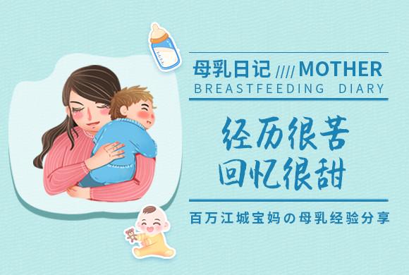 母乳喂养可以预防乳腺癌!都来说说你喂奶坚持了多久。