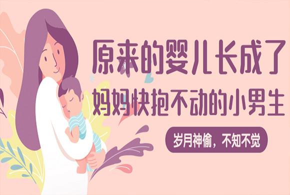 岁月神偷,不知不觉,原来的婴儿长成了妈妈快要抱不动的小男生