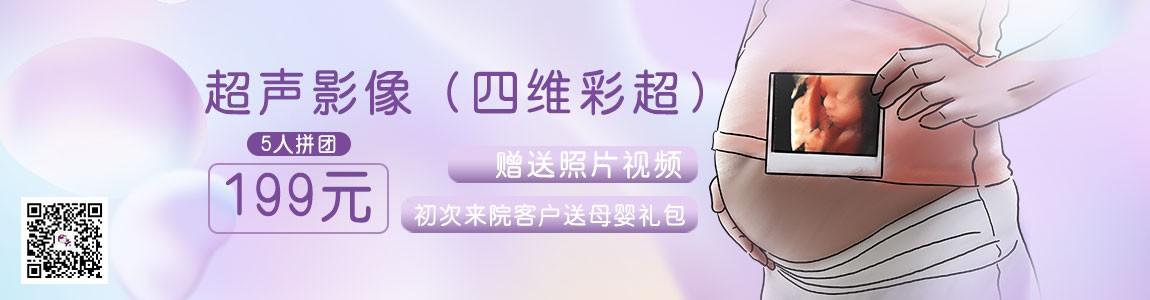 武汉百佳妇产医院