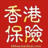 香港健康医疗