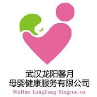 龙阳馨月母婴护理