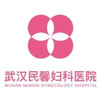 民馨妇产医院